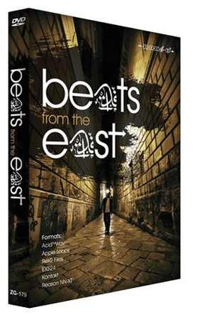 Beats From The East MULTIFORMAT