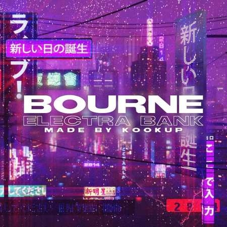 Bourne ElectraX Bank