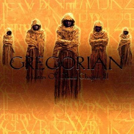 Gregorian Mens - Choir samples WAV