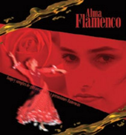 Alma Flamenco Acid Rex