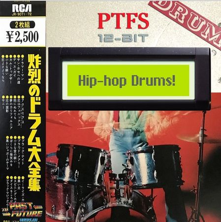 12-bit Hip Hop Drum Loops WAV [FREE]